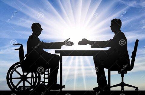 در رسانه   تسهیلات ۵۰ میلیون تومانی برای اشتغال معلولان خراسان رضوی