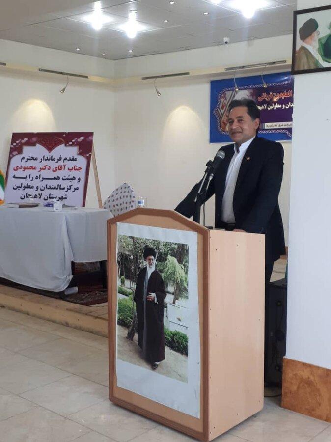 افتتاح فاز دوم اسایشگاه سالمندان شرق گیلان به مناسبت هفته بهزیستی در لاهیجان