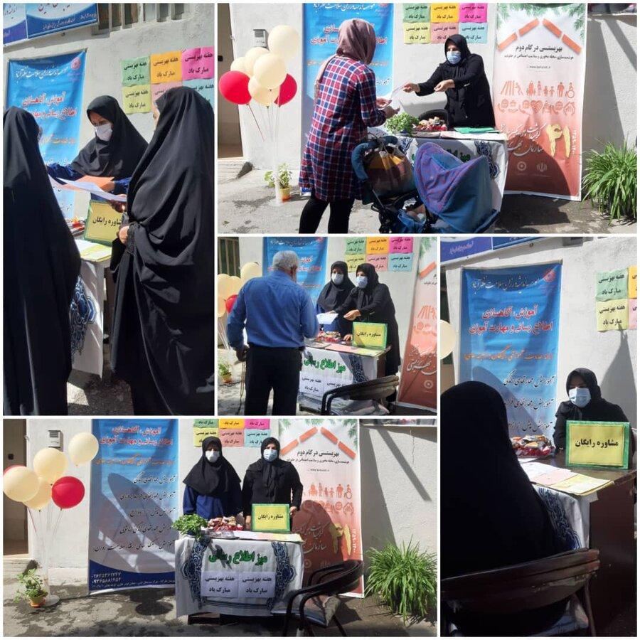 نظرآباد | برپایی میز مشاوره رایگان و اطّلاع رسانی جهت آشنایی عموم مردم با خدمات پیشگیری از آسیب های اجتماعی
