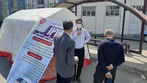 گزارش تصویری/ برپایی اورژانس اجتماعی در سراب