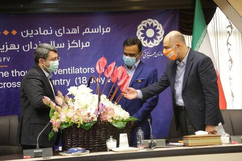 اهدای نمادین 1000 دستگاه اکسیژن ساز به مراکز سالمندان با حضور صندوق جمعیت و بهزیستی