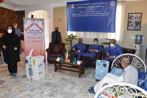 بهره برداری از ۹۷ دستگاه اکسیژن ساز برای مراکز سالمندان تحت نظارت بهزیستی خراسان رضوی