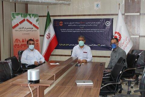 مراسم اهدا نمادین دستگاه اکسیژن ساز به مراکز توانبخشی بهزیستی خوزستان برگزار شد