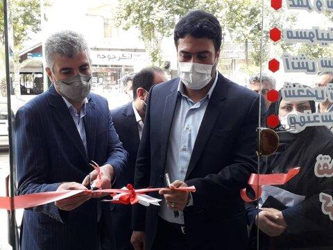افتتاح طرح خود اشتغالی به مناسبت گرامیداشت هفته بهزیستی در لنگرود