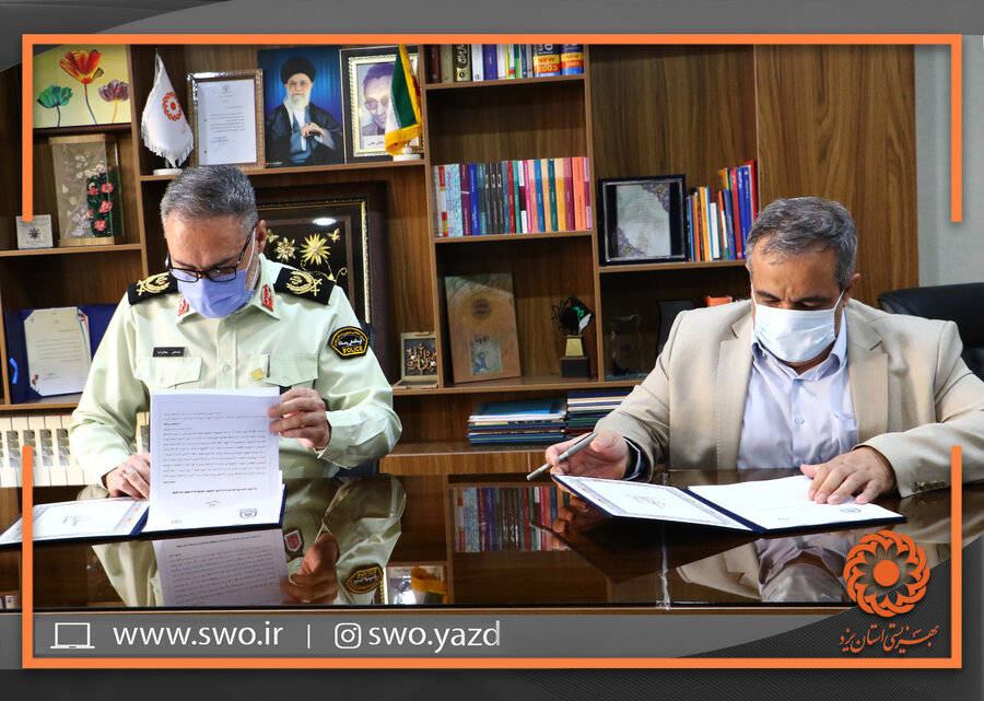 بهزیستی و فرماندهی انتظامی استان یزد تفاهم نامه همکاری امضاء کردند