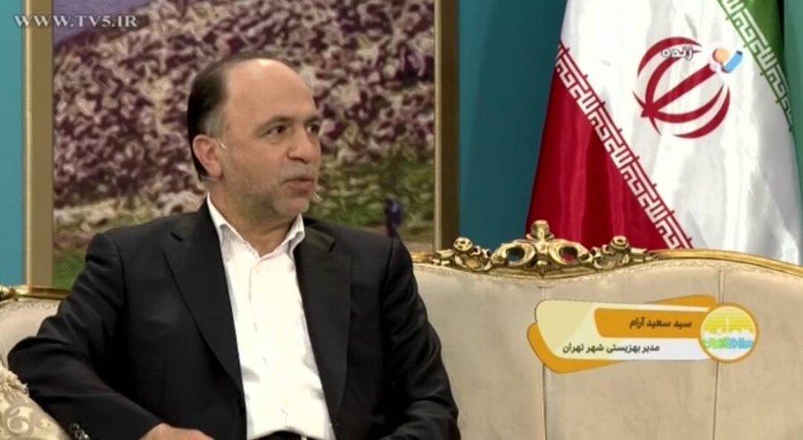 با هم ببینیم  حضور مدیر بهزیستی شهر تهران در برنامه زنده تلویزیونی سلام تهران