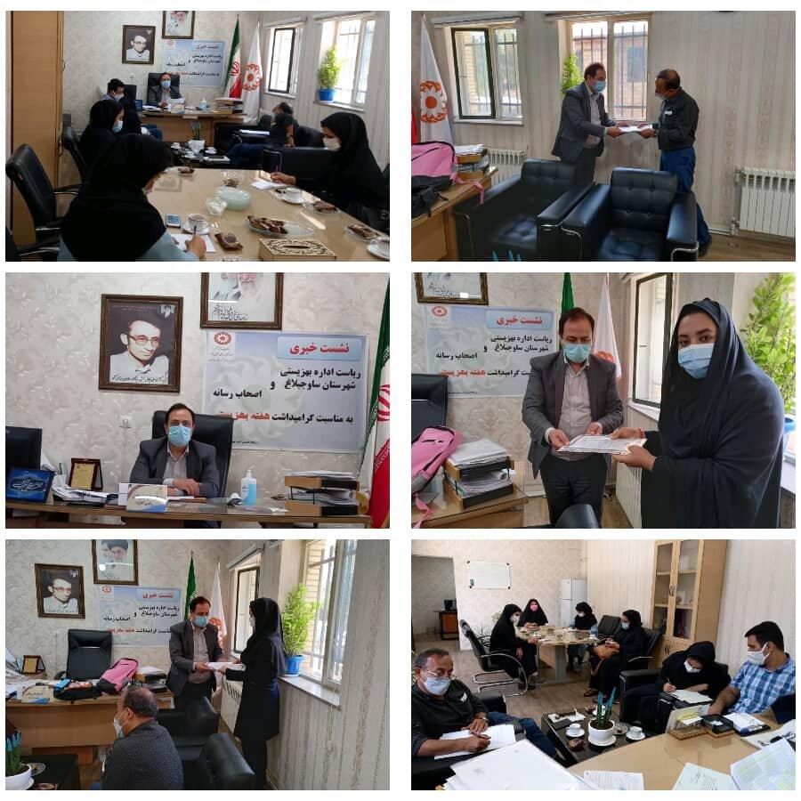 ساوجبلاغ | نشست خبری رئیس بهزیستی شهرستان ساوجبلاغ و اصحاب رسانه