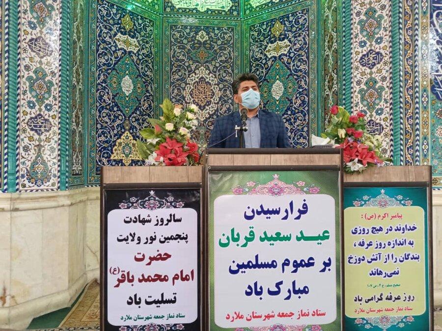ملارد| سخنرانی رئیس بهزیستی شهرستان پیش از خطبه های نماز جمعه