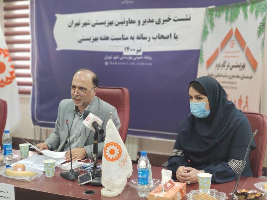 ارائه خدمات به ۷۰ هزار معلول شهر تهران| تزریق دُز دوم واکسن کرونا به سالمندان تحت پوشش بهزیستی