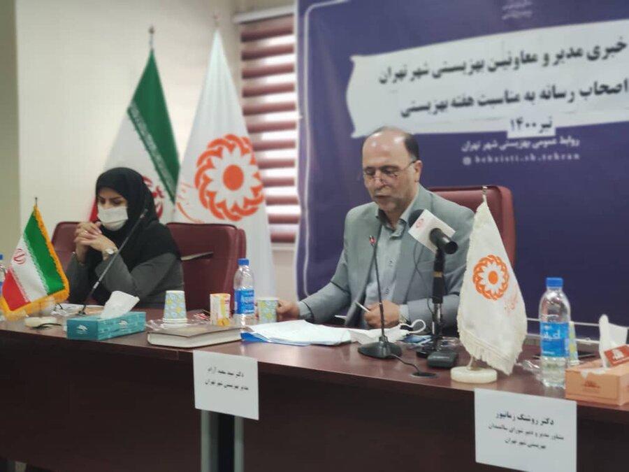 شهر تهران  ۵۵ درصد از ۷۰ هزار معلول تهران مستمری میگیرند