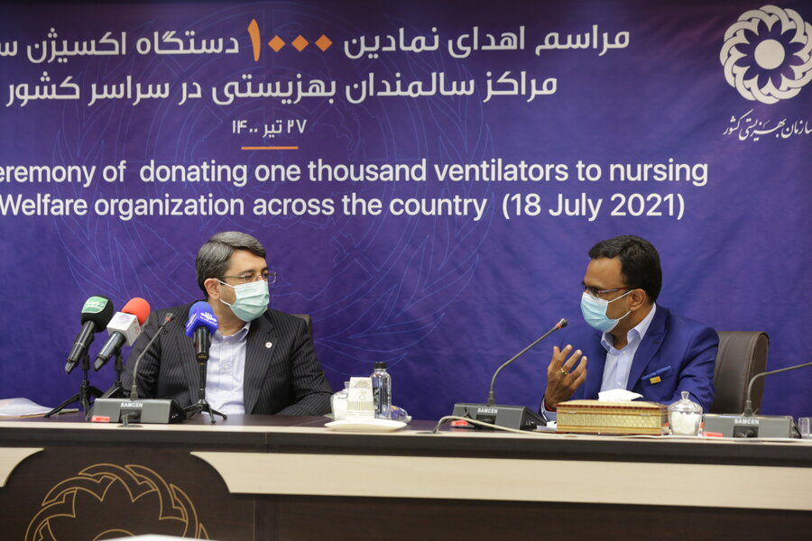 1000oxygen concentrator machines donated to SWO