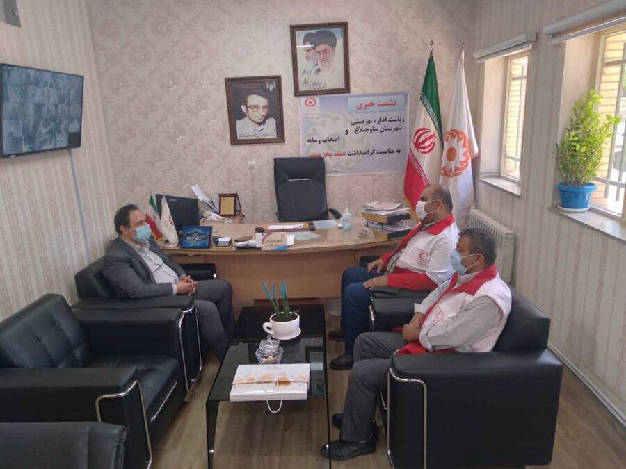 ساوجبلاغ   رئیس هلال احمر شهرستان به دیدار رئیس بهزیستی ساوجبلاغ رفت