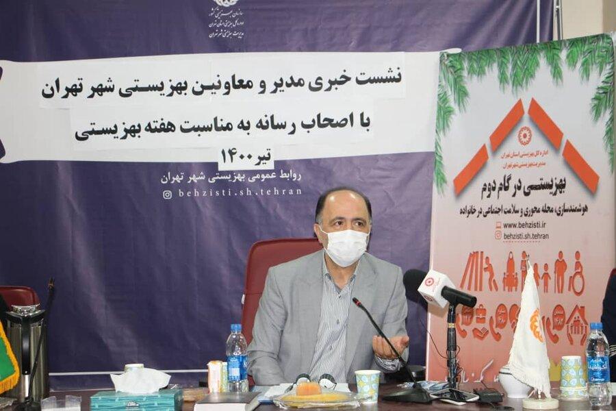 شهر تهران  جلب ۱۷۳ میلیارد تومان مشارکتهای مردمی در سال ۹۹