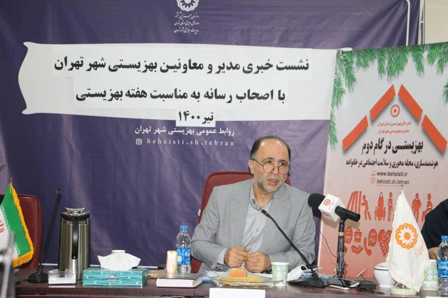 شهر تهران  ۹۰ درصد مددجویان مراکز بهزیستی شهر تهران واکسینه شدند
