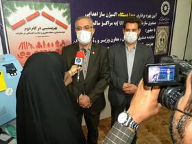 گزارش تصویری ا مراسم اهدای 19 دستگاه اکسیژن ساز اهدایی صندوق سازمان ملل به مراکز سالمندان بهزیستی استان