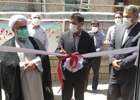 گزارش تصویری/ افتتاح خانه مددجویی در شهرستان هوراند