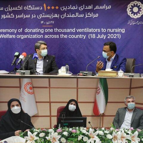 آئین اهداء نمادین ۱۰۰۰ دستگاه اکسیژنساز به مراکز سالمندان تحت نظارت سازمان بهزیستی کشور /بهزیستی کرمانشاه 23 دستگاه .