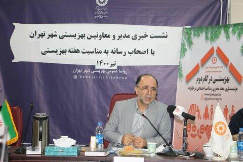 چند درصد مددجویان مراکز بهزیستی شهر تهران واکسینه شدند؟