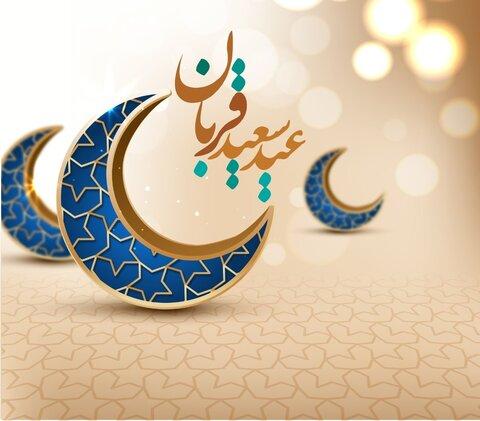 آمادگی کامل بهزیستی  خراسان رضوی برای دریافت نذورات عید قربان حتی بصورت غیر حضوری