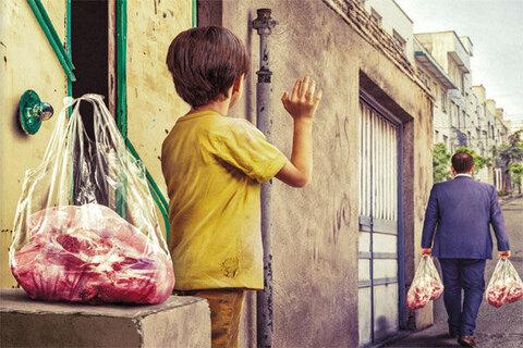 دررسانه  بهزیستی خوزستان آماده دریافت نذورات عید قربان است