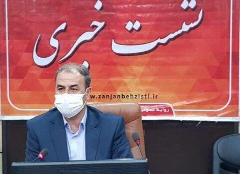 ۲۰ پایگاه بهزیستی زنجان آماده دریافت نذورات عید قربان است