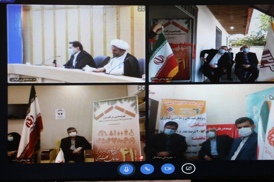 افتتاح همزمان پروژه های بهزیستی به مناسبت هفته بهزیستی به صورت ویدئو کنفرانس در استانداری گیلان
