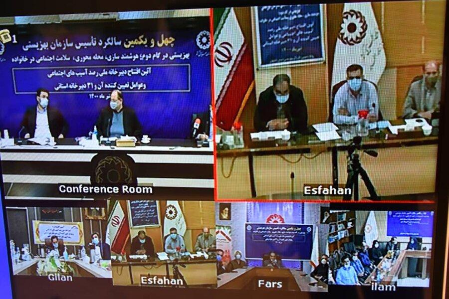 دبیرخانه ملی رصد آسیب های اجتماعی و عوامل تعیین کننده آن افتتاح شد
