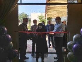 گزارش تصویری/ افتتاح مرکز روزانه آموزشی توانبخشی سلامت