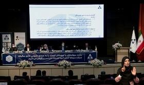 برگزاری مجمع سالیانه بورس شرکت سرمایه گذاری توسعه ملی،با حضور رابط ناشنوایان