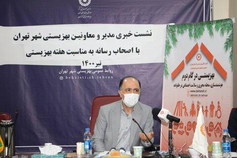 آرام خبر داد: انجام واکسیناسیون ٩٠ درصد مددجویان شهر تهران