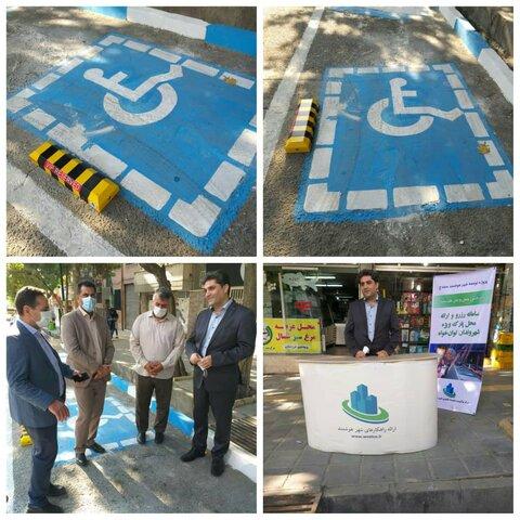 رونمایی از خدمات ترافیکی جدید ویژه شهروندان توانخواه در سنندج