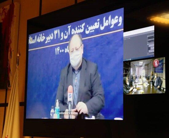 گزارش تصویری/ دبیرخانه استانی رصد آسیبهای اجتماعی بهزیستی استان کردستان افتتاح شد