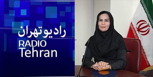 بشنویم| مصاحبه معاون توانبخشی بهزیستی شهر تهران با رادیو گفتگو