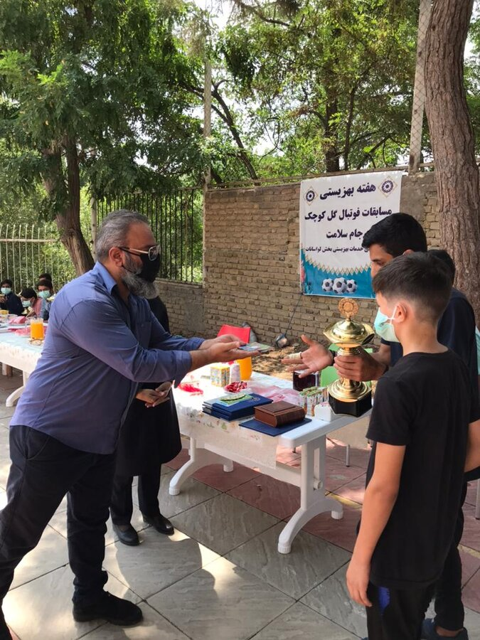 برگزاری مسابقه ورزشی فرزندان در مرکز شبانه روزی لواسانات