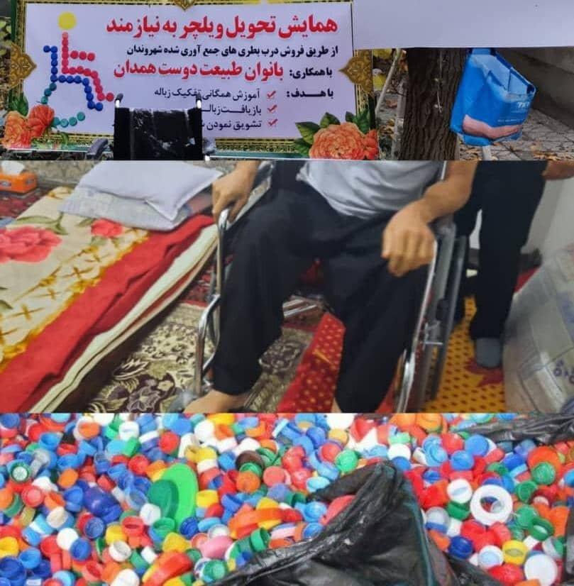 شهرستان همدان |جذب مشارکت از محل جمع آوری درب بطری