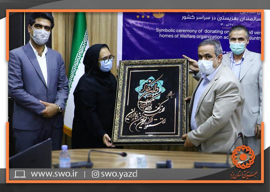 دیدار اعضای کمیسیون خدمات و محیط زیست با مدیرکل بهزیستی استان یزد