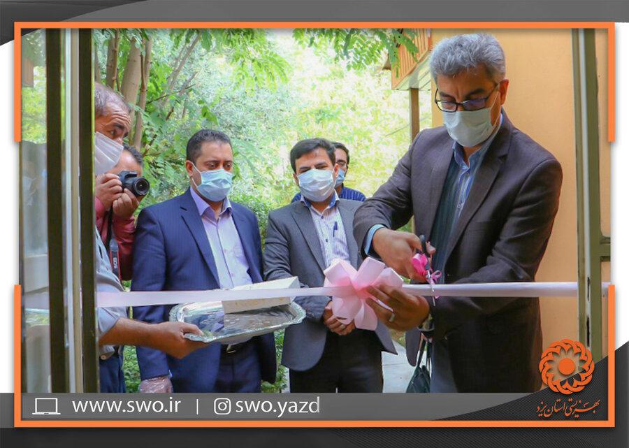 پایگاه اورژانس اجتماعی در شهرستان یزد راه اندازی شد
