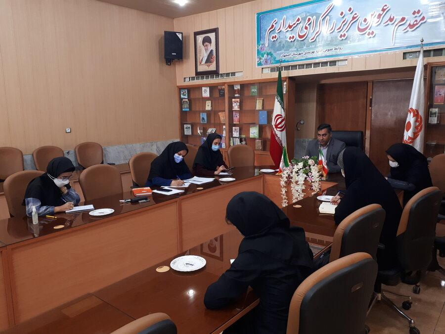 اصفهان  رویکرد بهزیستی در سال ۱۴۰۰ توسعه مراکز خدماتی