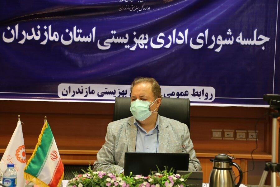 پنجمین جلسه شورای اداری بهزیستی مازندران برگزار شد