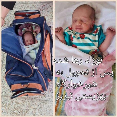 نوزاد رها شده تبریزی در آغوش بهزیستی