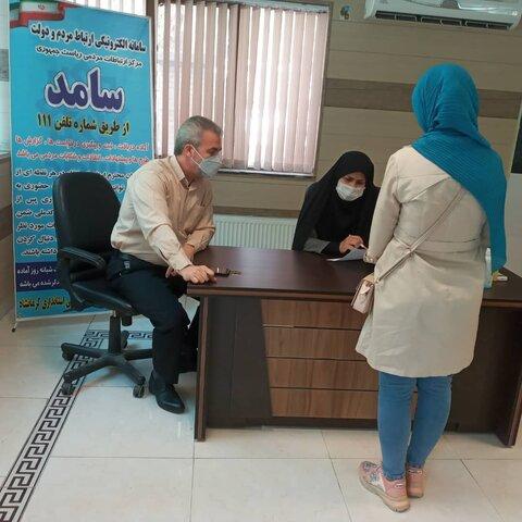 حضورمدیر کل بهزیستی استان کرمانشاه درمیز خدمت و پیگیری مشکلات مراجعین