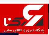 در رسانه| تحویل بیش از دو هزار واحد مسکونی ویژه مددجویان بهزیستی استان همدان در 8 سال اخیر