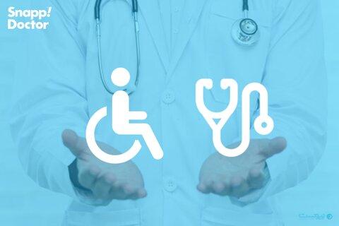 خدمات رایگان اسنپدکتر برای افراد دارای معلولیت و بیماریهای خاص