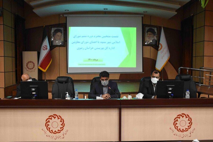 چالشها و مشکلات جامعه هدف بهزیستی خراسان رضوی و راه حلهای شورای شهر منتخب مردم مشهد