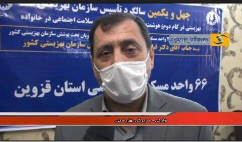 فیلم | مصاحبه با خبرگزاری صدا و سیمای مرکز قزوین