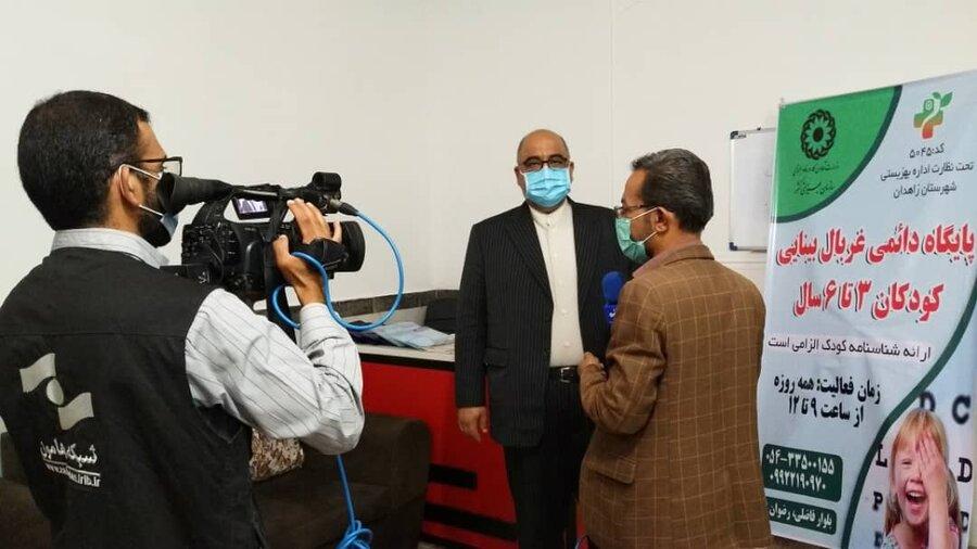 ۲۰ پایگاه دائمی غربال بینایی کودکان ۳ تا ۶ سال در استان به بهره برداری رسید