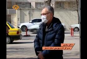 """تولید برنامه تلویزیونی"""" یاشاییش"""" به همت بهزیستی استان اردبیل"""