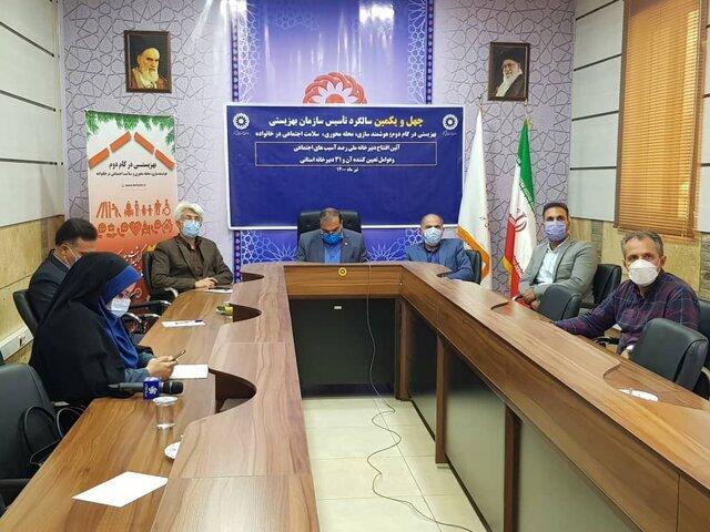 در رسانه  راهاندازی دبیرخانه رصد آسیبهای اجتماعی در فارس