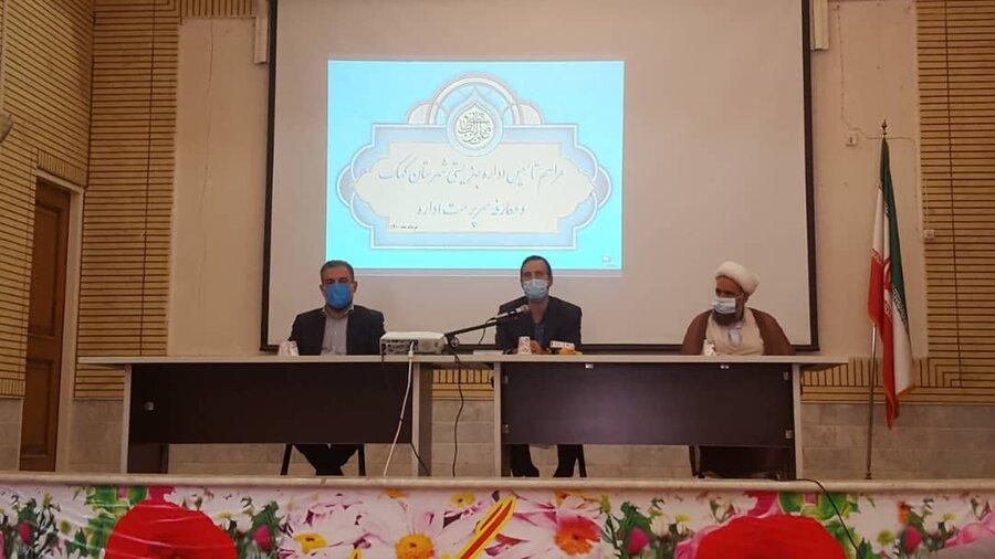 گزارش تصویری : معرفی سرپرست اداره بهزیستی شهرستان کهک