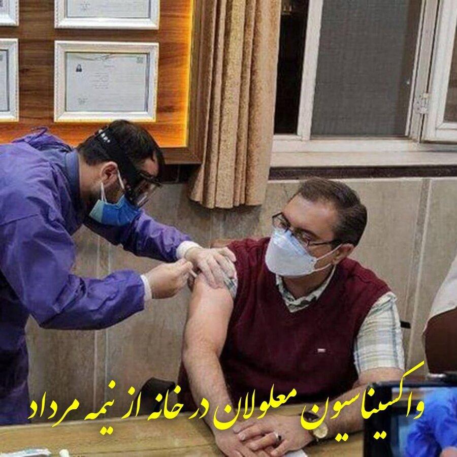 سالمندان تحت پوشش بهزیستی به مراکز واکسیناسیون مراجعه نمایند